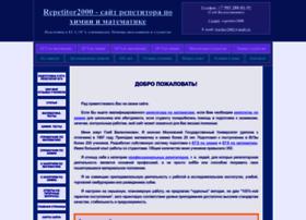 Repetitor2000.ru thumbnail