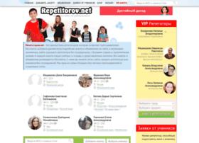 Repetitorov.net thumbnail
