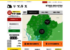 Replus-life.jp thumbnail