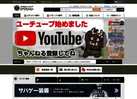 Repmart.jp thumbnail