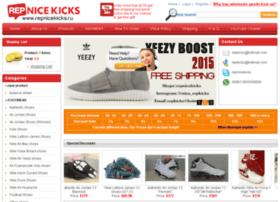 Repnicekicks.ru thumbnail