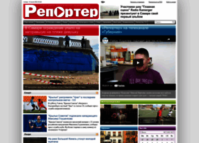 Reporter63.ru thumbnail