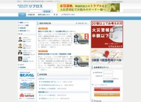 Repros.jp thumbnail