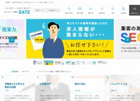 Reqruit-gate.jp thumbnail