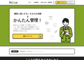 Reque.jp thumbnail