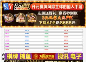 Res2.cn thumbnail