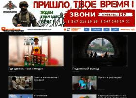 Resbash.ru thumbnail