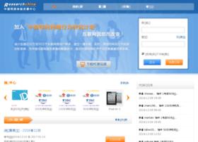 Researchchina.cn thumbnail