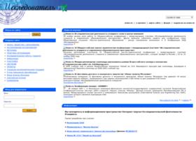 Researcher.ru thumbnail
