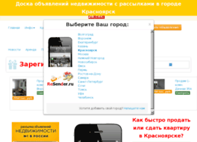 Resender.ru thumbnail