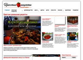Resepty.ru thumbnail