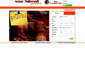 Reshimgathimaratha.com thumbnail