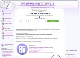 Reshit.ru thumbnail