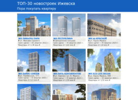 Resident18.ru thumbnail