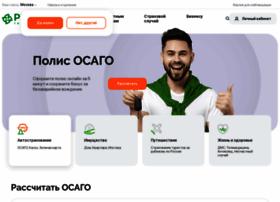 Reso.ru thumbnail