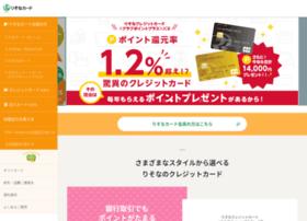 Resonacard.co.jp thumbnail
