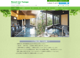 Resortinnyunogo.jp thumbnail