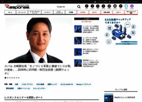Response.jp thumbnail
