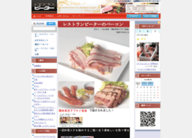 Restaurant-peter.co.jp thumbnail
