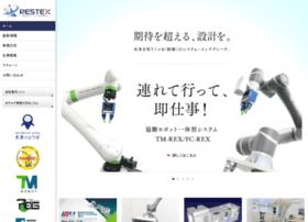 Restex.co.jp thumbnail