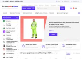 Restforest.ru thumbnail