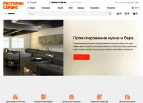 Restoran-service.ru thumbnail