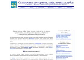 Restorany-shchelkovo.ru thumbnail