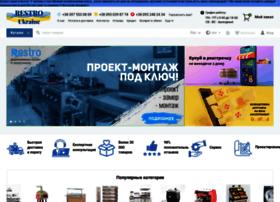 Restro.com.ua thumbnail