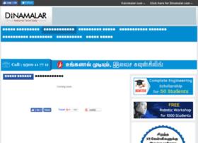 Result2.dinamalar.com thumbnail