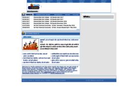 Results.webdunia.com thumbnail