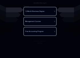 Resultsindia.org.in thumbnail