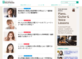 Resumedia.jp thumbnail
