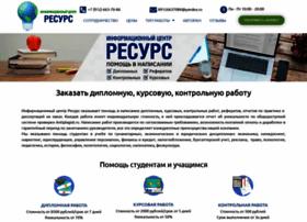 Resurs-2012.ru thumbnail