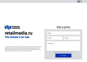 Retailmedia.ru thumbnail