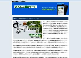 Retonet-s.jp thumbnail