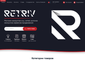 Retriv.biz thumbnail