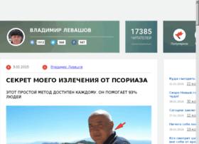 Retro-lait.ru thumbnail
