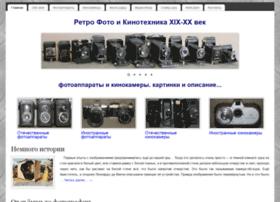 Retrocams.ru thumbnail