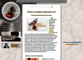 Retroportal.ru thumbnail