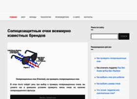 Revcom.ru thumbnail