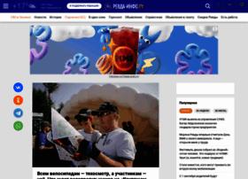 Revda-info.ru thumbnail