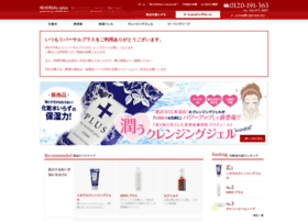 Reversal-plus.jp thumbnail