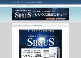 Review-sites.info thumbnail