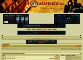 Reviewdetector.ru thumbnail