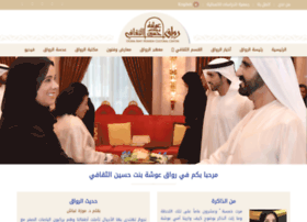 Rewaqousha.net thumbnail