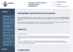 Reworker.ru thumbnail