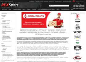 Rexsport.com.ua thumbnail