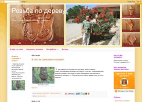 Rezbakrasa.ru thumbnail