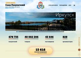 Rf-sp.ru thumbnail