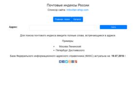 Rfindex.ru thumbnail